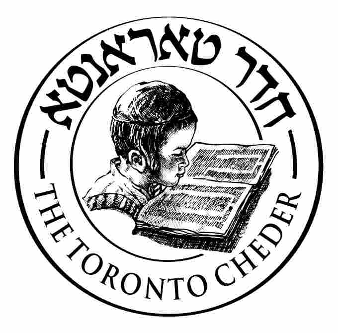The Toronto Cheder